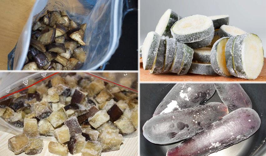 замороженные баклажаны