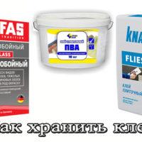 Срок и условия хранения клея (обойного, плиточного, ПВА)