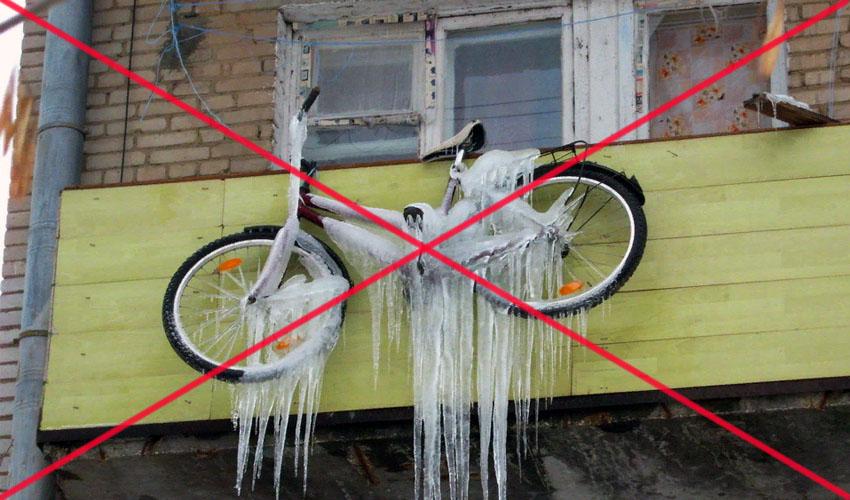 как нельзя хранить велосипед