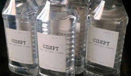 Хранение спирта в домашних условиях