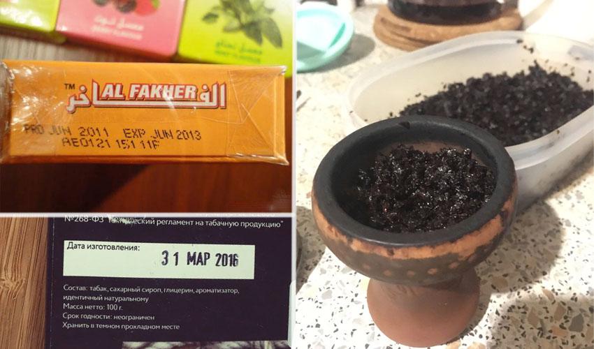 срок хранения табака для кальяна