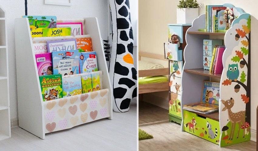 системы хранения детских книг