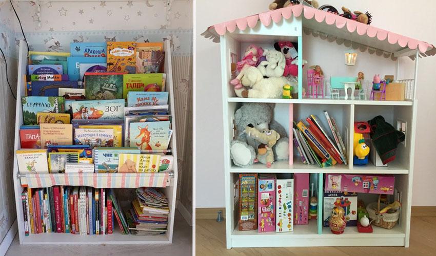 хранение детских книг