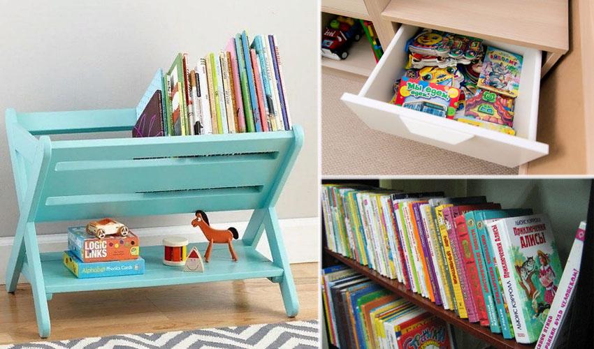 как хранить детские книги