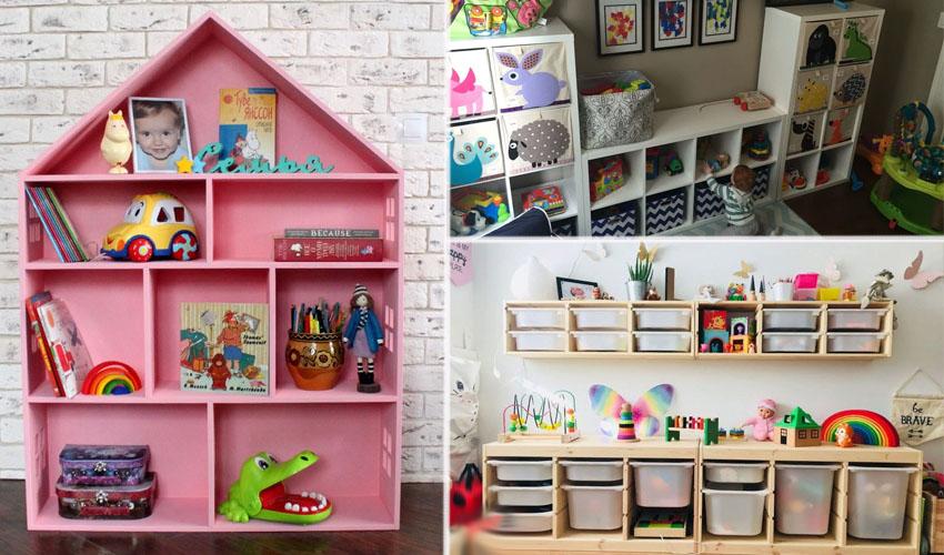 системы хранения игрушек