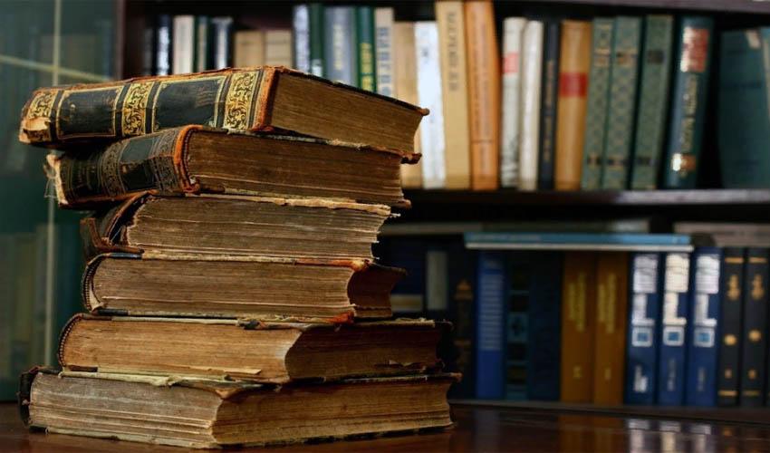 хранение книг