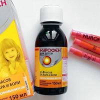 Как хранить нурофен