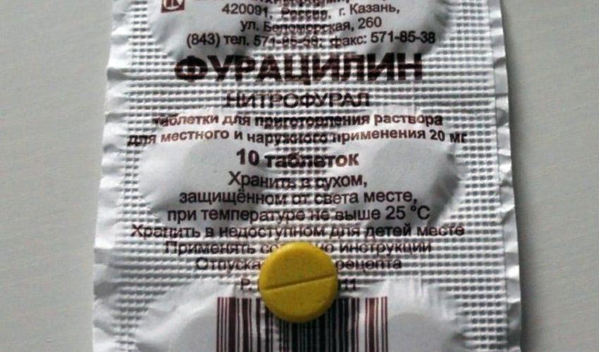 хранение фурацилина