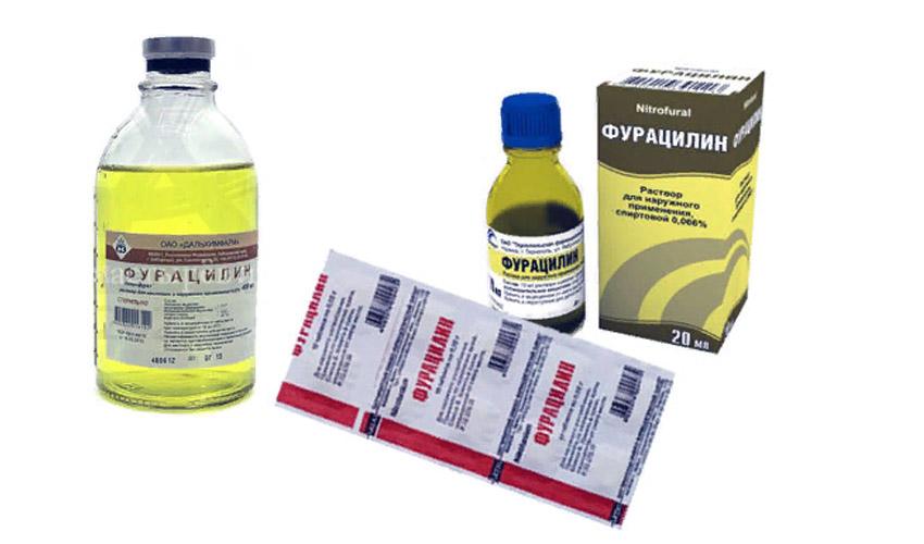 срок годности фурацилина