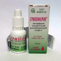 Как хранить гриппферон