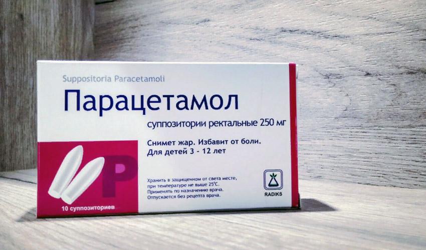 как хранить свечи парацетамол