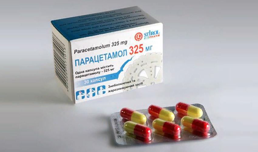 срок хранения парацетамола