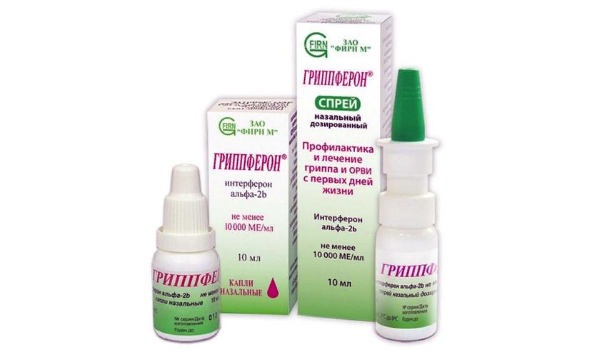 срок хранения гриппферона