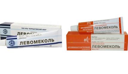 Правильно хранение левомеколя во всех лекарственных формах